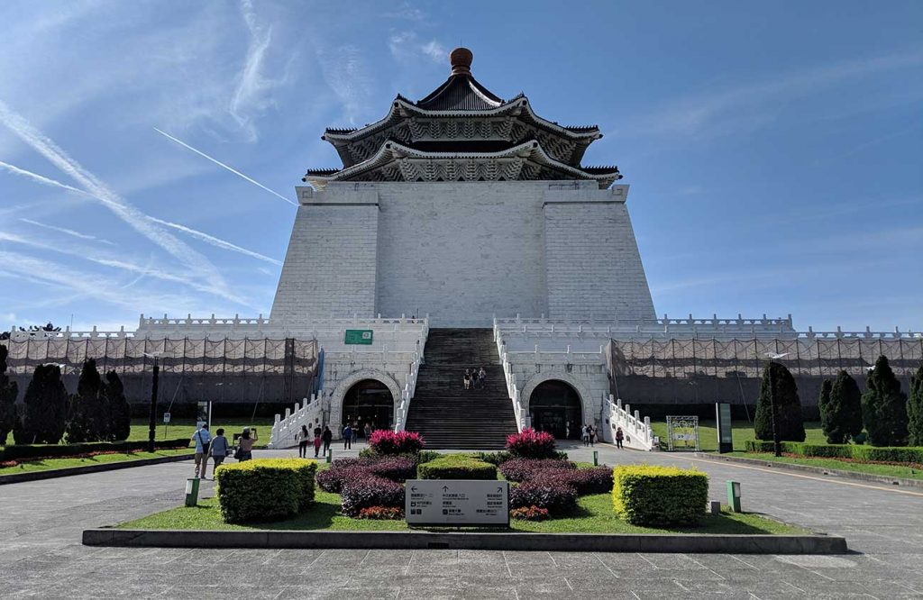 How to get TEFL certification: Chiang Kai-Shek Memorial Hall in Taipei