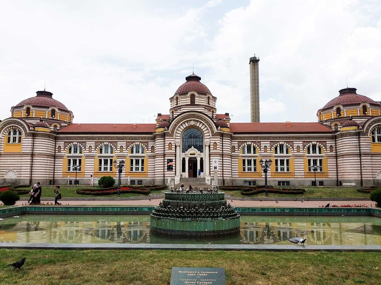 Regional History Museum in Sofia, Bulgaria